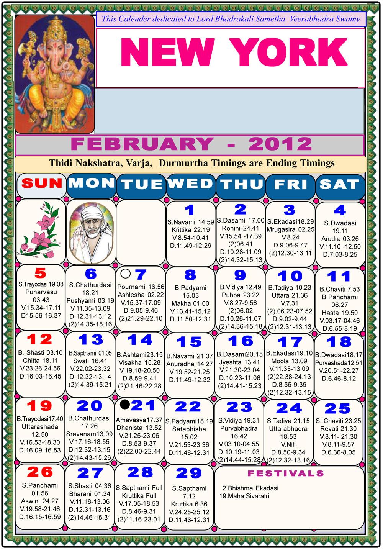 Telugu Calendar 2022 New York.Newyork Telugu Calendar 2012