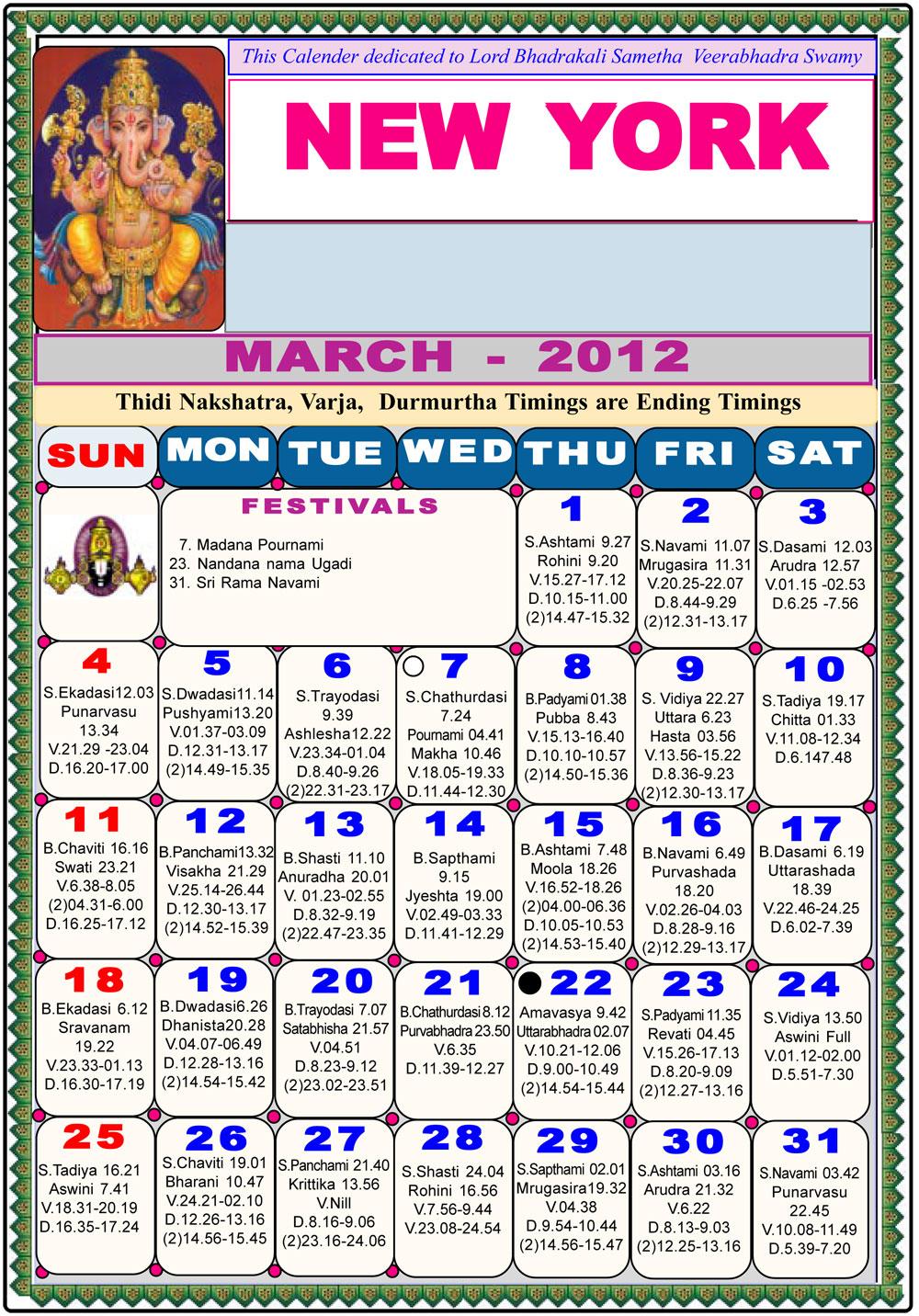 Usa Telugu Calendar 2022.Newyork Telugu Calendar 2012