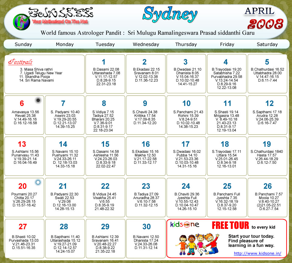 April Calendar Nsw : April telugu calendar new template site