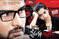 Prema Katha Chitram Wallpapers