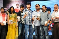 Prema Katha Chitram Audio Launch