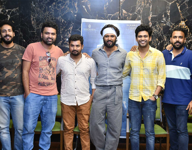 Agent Sai Srinivasa Athreya Movie Press Meet
