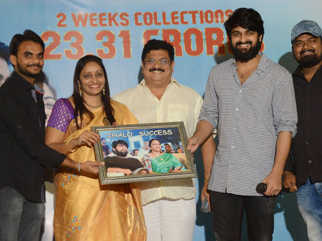 Chalo Movie Success Celebrations