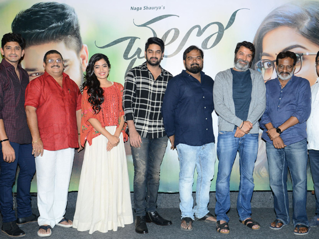 Chalo Movie Teaser Launch