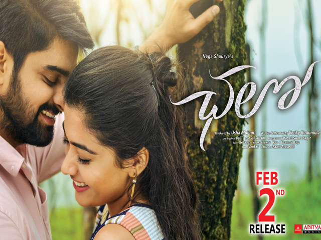 Chalo Movie Release Date Wallpapers