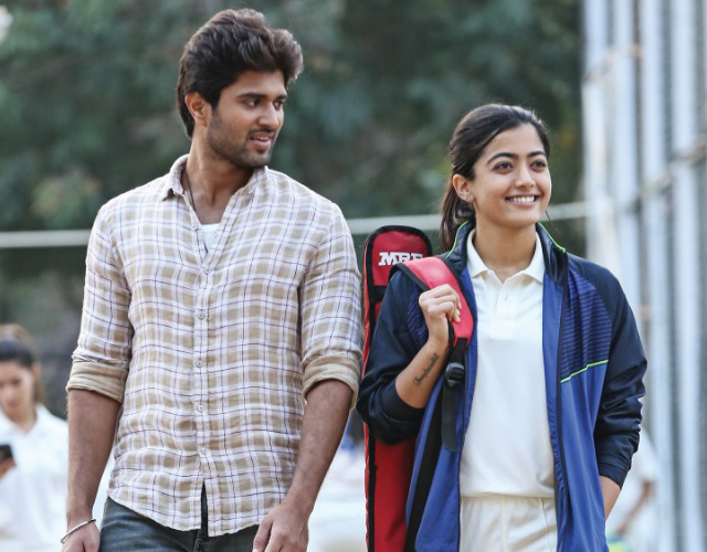 Dear Comrade Photos