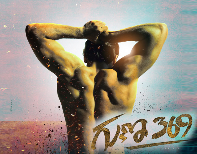 GUNA 369 First Look Posters