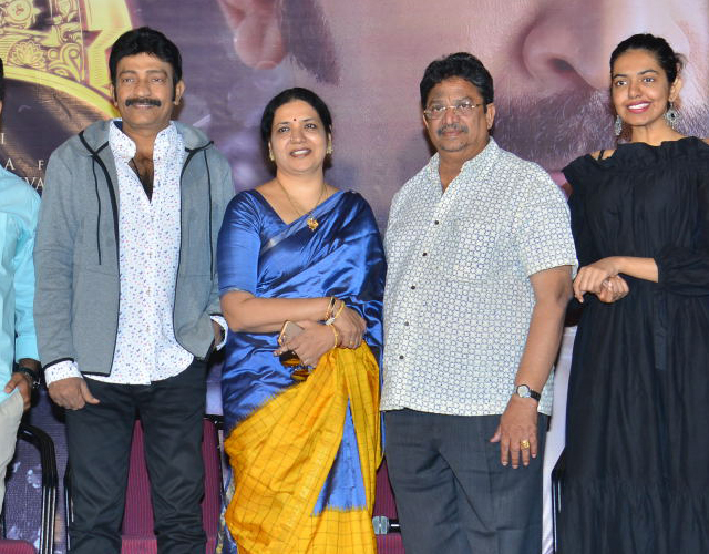 Kalki Movie Teaser Launch