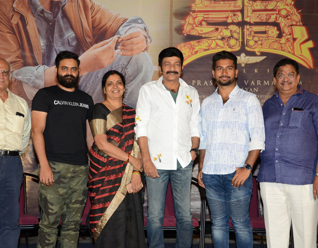 Kalki Movie Trailer Launch