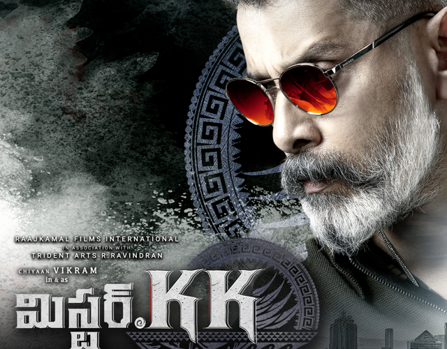 Mr KK Movie Posters