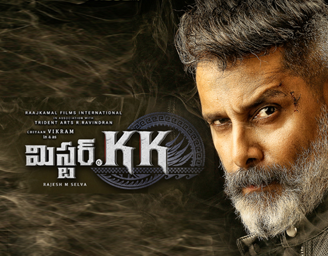 Mr KK Movie Trailer Release Date Posters