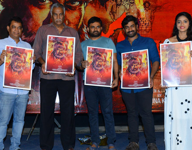 Palasa 1978 First Look Launch