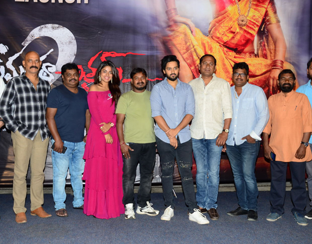 Prema Katha Chitram2 Trailer Launch