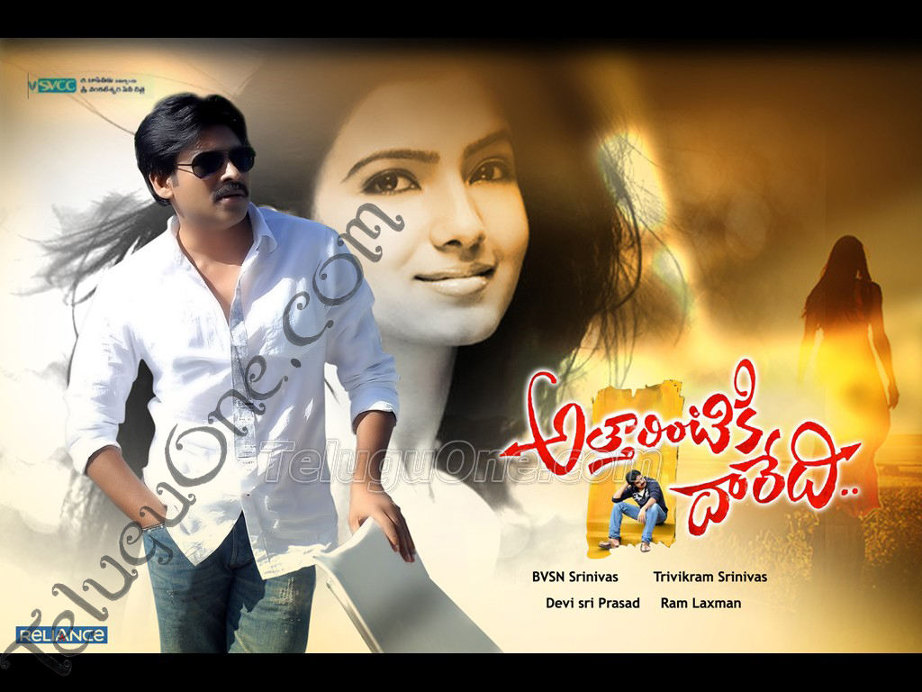 Attarintiki Daredi Serial 14th February 2019 Actors Latest ...