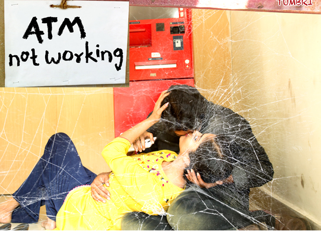 ATM Not Working Movie Wallpapers