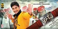 Aagadu Movie Wallpapers