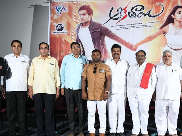 Aakatayi Movie Press Meet