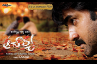 Achaarya Movie Wallpapers