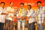 Adhinayakudu Triple Platinum Disc Function