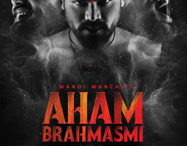Aham Brahmasmi First Look Poster