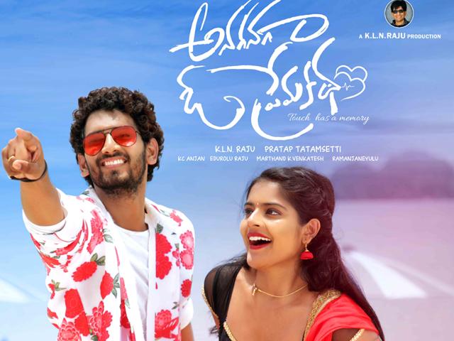 Anaganaga O Premakatha Movie Posters