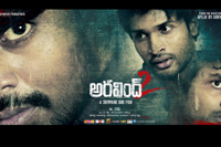 Aravind 2 Movie New Wallpapers