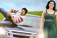 Attarintiki Daredi Movie Latest Posters