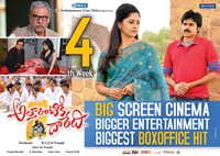 Attarintiki Daredi 4th Week Wallpapers