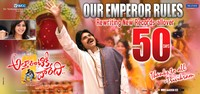 Attarintiki Daredi 50 Days Posters