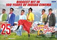 Attarintiki Daredi 5th Week Wallpapers
