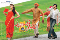 Attarintiki Daredi Latest Wallpapers