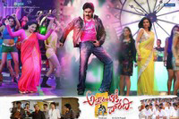 Attarintiki Daredi Movie New Posters