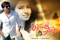Attarintiki Daredi Movie Wallpapers