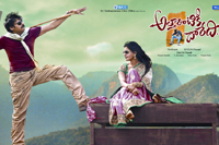 Attarintiki Daredi Wallpapers