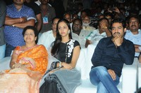 Baadshah Movie Audio Release
