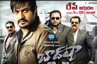 Baadshah Latest Wallpapers