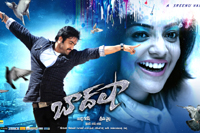 Baadshah Movie New Wallpapers