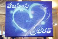 Balakrishna Daughter Wedding Photos