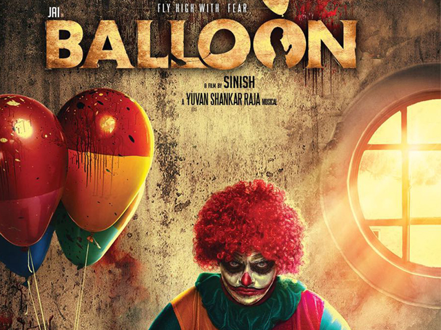 Balloon Movie First Look