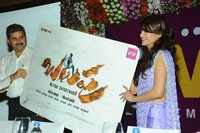 Balupu Movie Events Photos