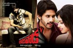 Bejawada Movie Wallpapers
