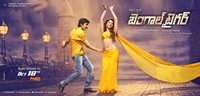Bengal Tiger Movie New Wallpapers