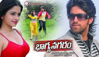 Bhagyanagaram Movie Wallpapers