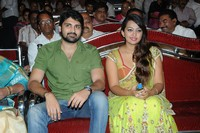 Bhimavaram Bullodu Audio Launch Stills