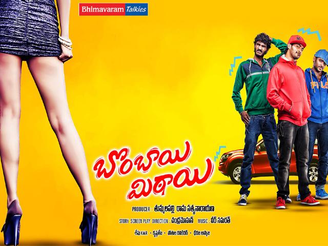 Bombai Mitai Movie Wallpapers