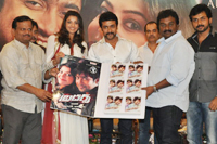 Brothers Movie Audio Launch Photos
