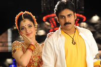 CGR Movie New Stills