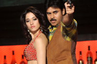 Pawan Kalyan CGR New Stills