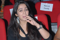 Charmi at Iddarammayilatho Audio