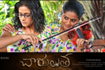 Charulatha Movie Wallpapers